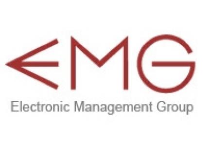 EMG  - שילוב מערכות